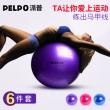 派普(PELPO) 瑜伽球 55cm  券后14.9元¥15