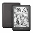 新品预售:Amazon 亚马逊 全新Kindle 电子书阅读器 青春版 658元包邮658元包邮