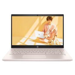 hp 惠普 星系列 星14-ce1066TX 14英寸笔记本电脑(i5-8265U、8G、1TB+128GB) 4999元包邮(需10元定金)