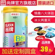 8合1延时32片泰国原装进口 避孕套 券后¥19.9