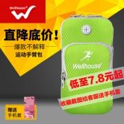 Wellhouse 跑步手机臂包 5.8元(需用卷)¥6