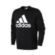 adidas 阿迪达斯 CD6275 男士运动圆领卫衣  199元包邮199元包邮