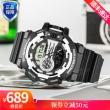 Casio/卡西欧 G-SHOCK年轻双显多功能腕表 经典热销只要739¥689