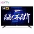 KKTV U55K5 55英寸 4K 液晶电视1899元包邮(需用券)