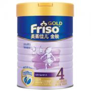 Friso 美素佳儿 金装 4段 儿童配方奶粉 900g *3件412元包邮(需用券,合137.33元/件)