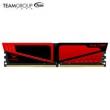 Team 十铨 火神系列 8GB DDR4 2400 红色 台式机内存条 295元包邮295元包邮