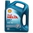 Shell 壳牌 Helix HX7 蓝喜力 SN 5W-40 半合成机油 4L119元