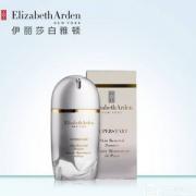 Elizabeth Arden 伊丽莎白·雅顿 小银蛋 奇肌赋活精华 30ml €25.64