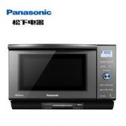 Panasonic 松下 NN-DS59JBXPE 蒸汽变频微波炉 27L +凑单品 2671.04元包邮 (3件8折)