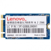 Lenovo 联想 SL700 M.2 2242固态硬盘 240g 369元包邮369元包邮