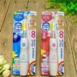 新版Seastar babysmile 超软毛 发光声波儿童电动牙刷 带替换刷头低价1533日元(约¥93)