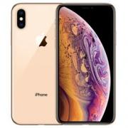 Apple 苹果 iPhone XS (A2100) 64GB 金色 全网通4G手机 7099元包邮(需用券)