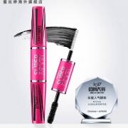 泰国国民品牌,mistine 防水卷翘不晕染4D双头睫毛膏40元包邮(需领券)