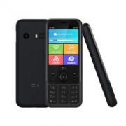 ZMI 紫米 Z1 旅行助手翻译路由手机 4G全网通 5000mAh  399元包邮(满减)399元包邮(满减)