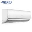 AUX 奥克斯 KFR-32GW/NFW+3 小1.5匹 定频空调挂机 1838元1838元