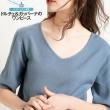 冷资国际 女士针织V领打底衫 39元包邮¥39
