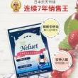乐天7冠王!VeggieDell 日本进口 夜间酵素460mg*60粒68元包邮包税(需领券)