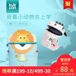 ¥68 可优比 儿童网红双肩书包¥68