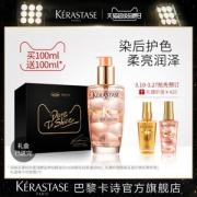 Kérastase 卡诗 明星产品 菁纯白茶油100ml 送双重菁纯金油50ml+白茶油50ml