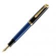 Pelikan 百利金 Souver?n帝王 M800 18K EF/F尖 钢笔2049元包税包邮(需用券)