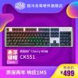 CoolerMaster 酷冷至尊 CK551 RGB 机械键盘 499元包邮¥719