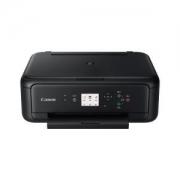 Canon 佳能 TS5180 高品质照片打印一体机 标准版