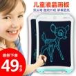 乐写8.5寸儿童液晶手写板  券后18.9元¥19