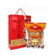 御食园 北京特产 大礼包1800g199元,可低至46.2元