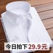 易文男装旗舰店 韩版修身休闲男士衬衫 券后¥24.9¥25