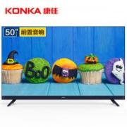 KONKA 康佳 LED50X7 50英寸 4K 液晶电视