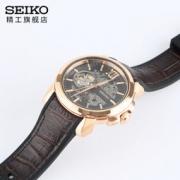 SEIKO 精工 Premier系列 SSA374J1 男士全自动机械腕表 3830元包邮(双重优惠)