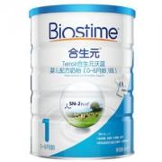 BIOSTIME 合生元 沃蓝系列 婴儿配方奶粉1段 900g