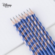 Disney 迪士尼 铅笔 带橡皮头 12支/盒 2盒装 7.8元包邮(需用券)¥8