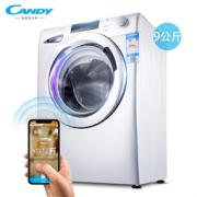 candy 卡迪 GSFDHP1293 9公斤 滚筒洗衣机  1499元包邮