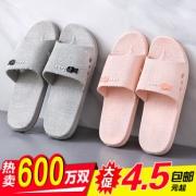 5金冠店 夏季沐浴防滑情侣拖鞋 券后¥3.5
