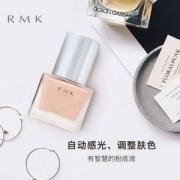 明星产品 RMK  SPF14防晒 丝薄粉底液 30ml 101色号 £27.3(需用码)