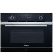 SIEMENS 西门子 IQ500 CP265AGS0W 嵌入式 微蒸烤一体机 36L8599元包邮