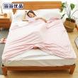 当当优品 日式针织睡袋 160*220cm 条纹砖红¥148