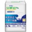 ACTY 安顾宜 成人纸尿裤 基本型 M号 10片 *2件51.3元(合25.65元/件)
