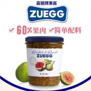德国进口,Zuegg 嘉丽果 无花果果酱 330g凑单低至19.8元