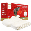 TAIPATEX 天然乳胶颗粒按摩高低枕 单只装  148元包邮148元包邮