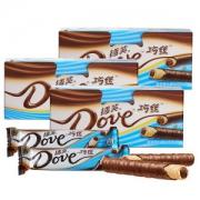 德芙巧丝 进口夹心威化巧克力 72支 散装810g¥36