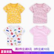 ENGLONGOD 宝宝短袖T恤 15.8元包邮(需用券)¥16