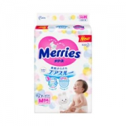 Kao 花王 Merries 妙而舒 婴儿纸尿裤 M64片  *5件