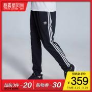 adidas 黑色运动裤 CW1275 黑 下单价359¥389