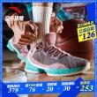 ANTA 安踏 UFO系列 2代异形 11911621 低帮篮球鞋 253元包邮¥489