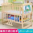 kindbear康贝儿实木无油漆婴儿床多功能带画板变书桌童床BB床摇床  券后189元¥189