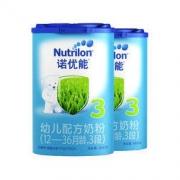 移动端: Nutrilon 诺优能 婴儿配方奶粉 中文版 3段 800g 2罐 264元包邮(两人成团)