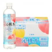 SUNTORY 三得利 沁桃水 蜜桃味饮料 550ml*15瓶 *4件 +凑单品