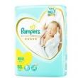 Pampers 帮宝适 一级帮 婴儿纸尿裤 NB66片61.9元包邮